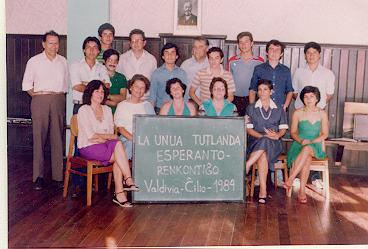 todos valdivia 1984