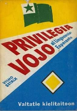 Privilegia Vojo
